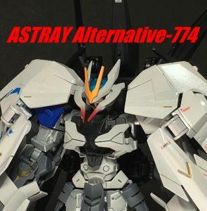 GUNDAM ASTRAY Alternative-774 / ガンダム アストレイ オルタナティブ-774