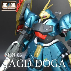 RE/100 ヤクトドーガ