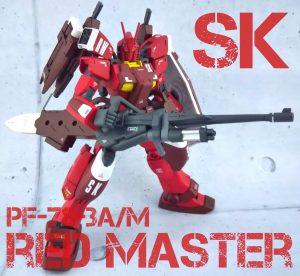 RED MASTER~レッドマスター~