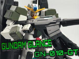 ガンダムグランス 〜GUNDAM GLANCE〜