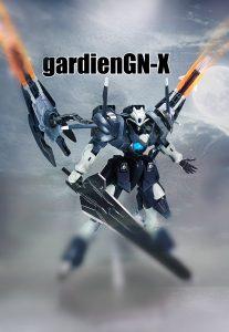 gardienGN-X