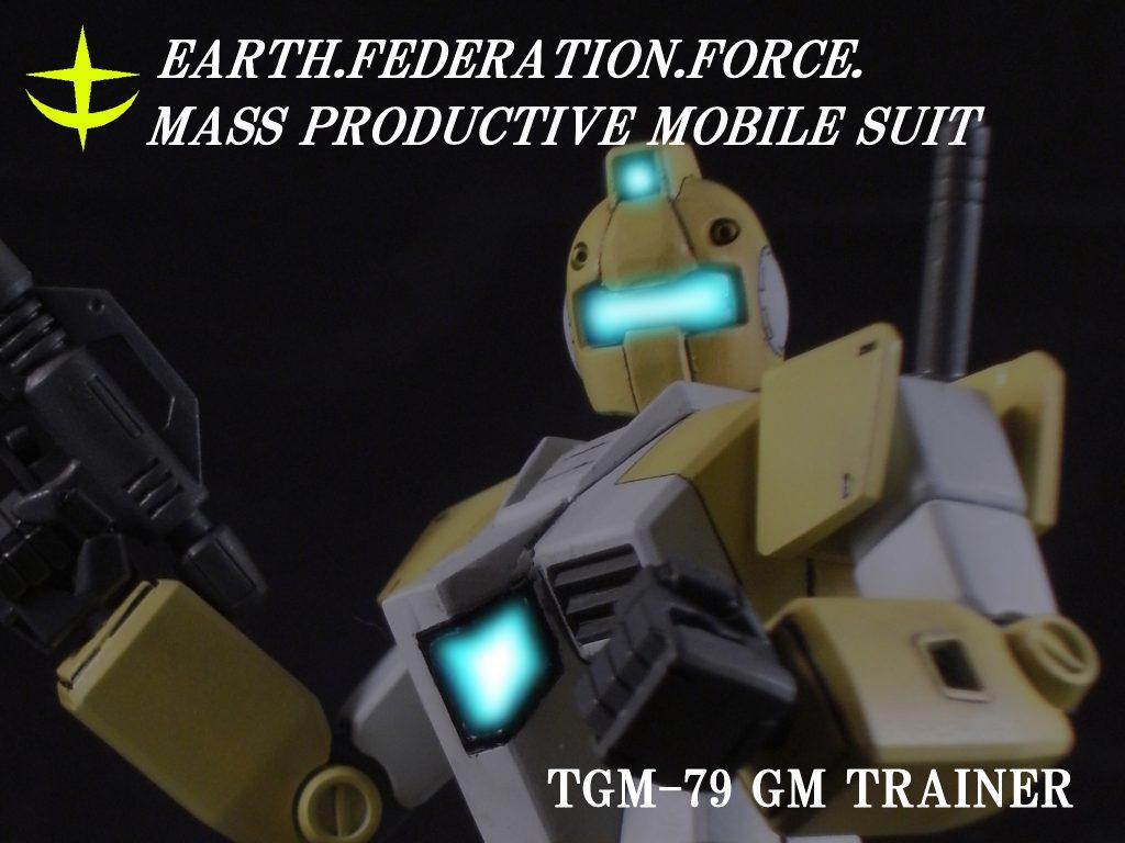 [013]TGM-79 ジム・トレーナー