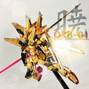 ORB-01 暁ガンダム 大鷲