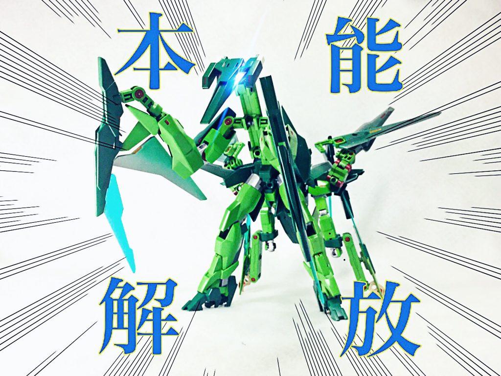 AGEⅡ M-antislayer 制作工程1