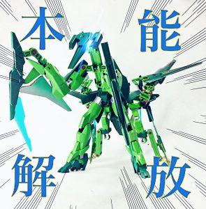 AGEⅡ M-antislayer