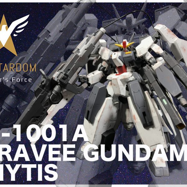 GN-1001A セラヴィーガンダム・アミュティス