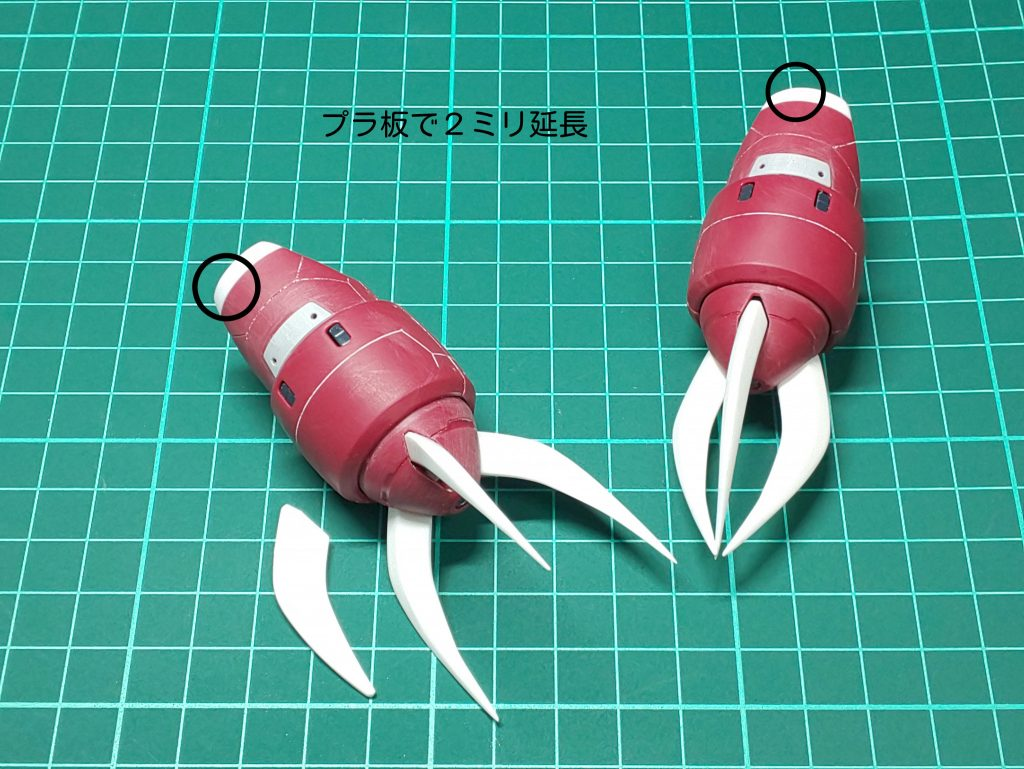 MG シャア専用 ズゴック 制作工程6