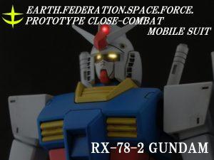[015]RX-78-2 ガンダム+Gファィター