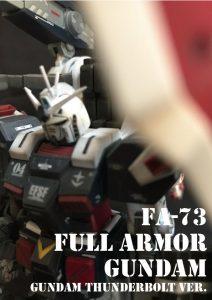 【MG風味】HG 1/144 フルアーマー・ガンダム (GUNDAM THUNDERBOLT Ver.)