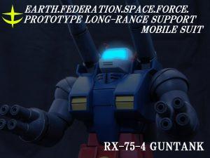 [020]RX-75-4 ガンタンク
