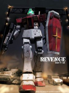 RGM-79 [REVENGE]
