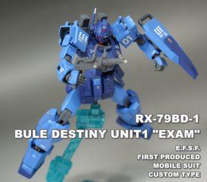 "HGUC RX-79BD-1 ""BLUE DESTINY UNIT 1 -EXAM-"""
