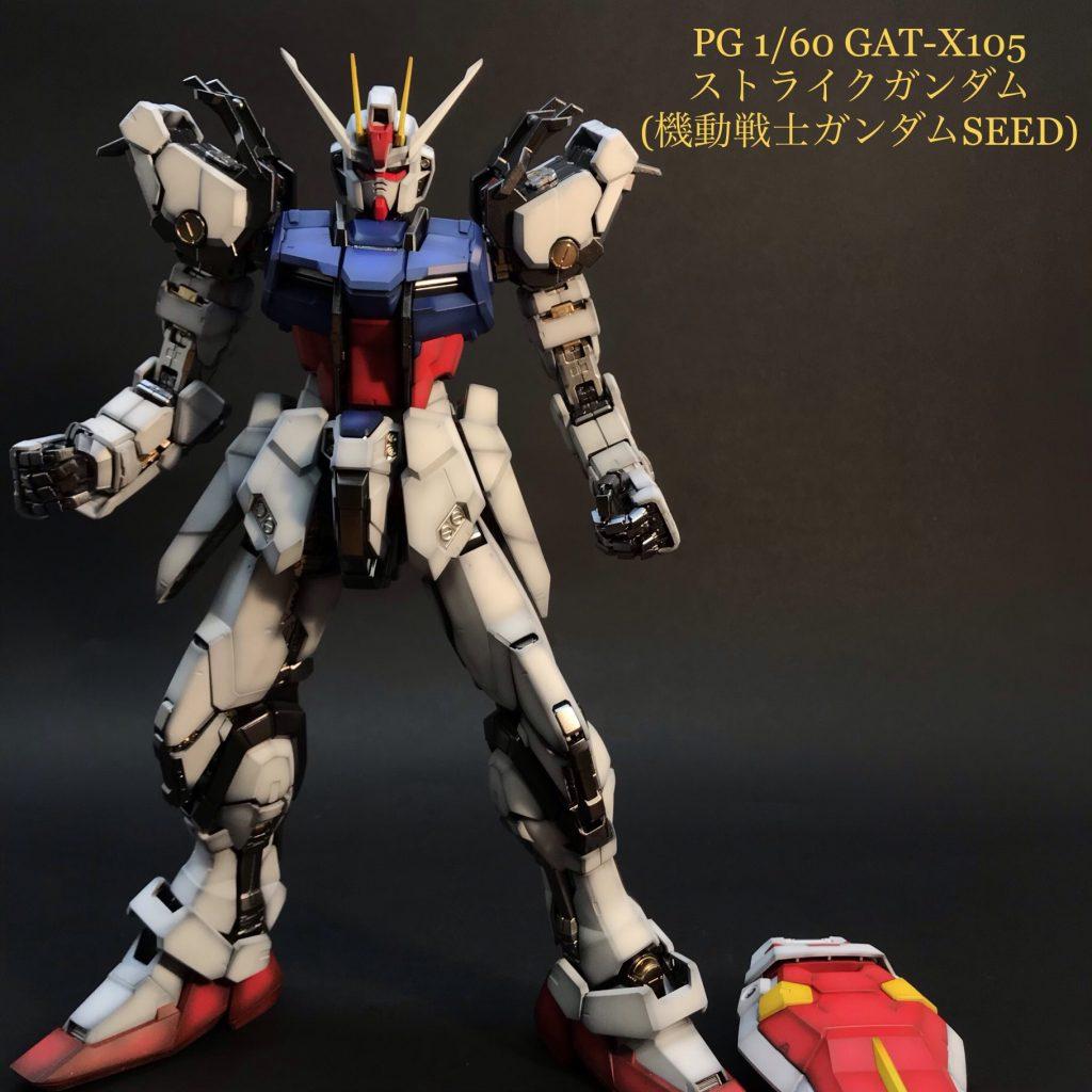 PG 1/60 GAT-X105 ストライクガンダム (機動戦士ガンダムSEED)