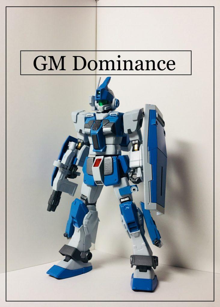 RGM-79DO GM Dominance