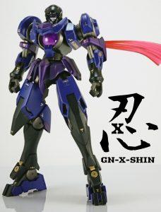 刃-X-心  GN-X-SHIN