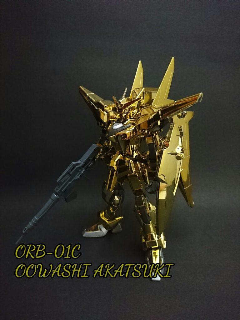 ORB-01C 「大鷲暁」