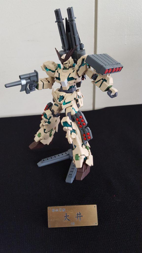 TK-4 OI-UNICORN GUNDAM