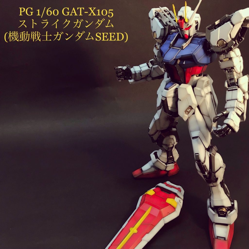 PG 1/60 GAT-X105 ストライクガンダム (機動戦士ガンダムSEED) アピールショット2