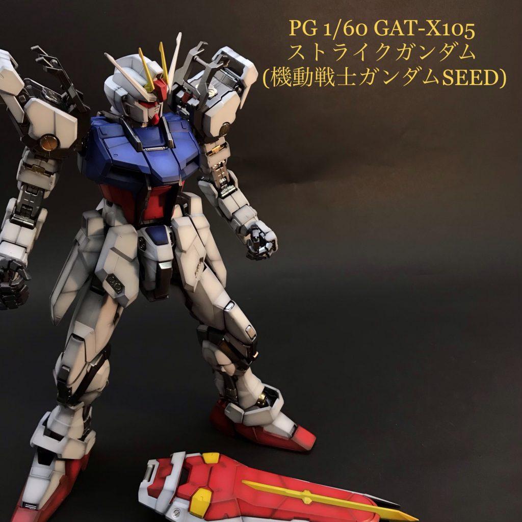 PG 1/60 GAT-X105 ストライクガンダム (機動戦士ガンダムSEED) アピールショット1