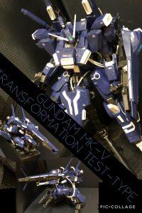 ガンダムMk−Ⅴ 可変検証試作型 Gundam Mk−Ⅴ transformation test-typ