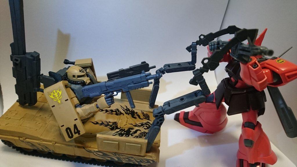 ザクタンク アピールショット1