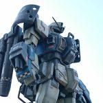 陸戦型ガンダム:砲撃仕様