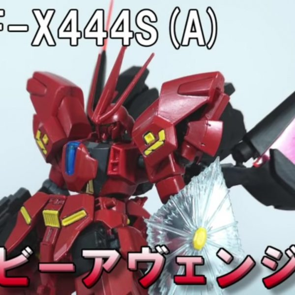 ZGMF-X444S(A) サザビーアヴェンジャー