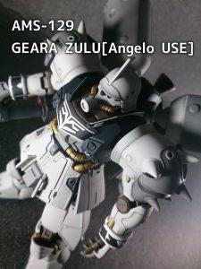 AMS-129  GEARA ZULU [Angelo USE]