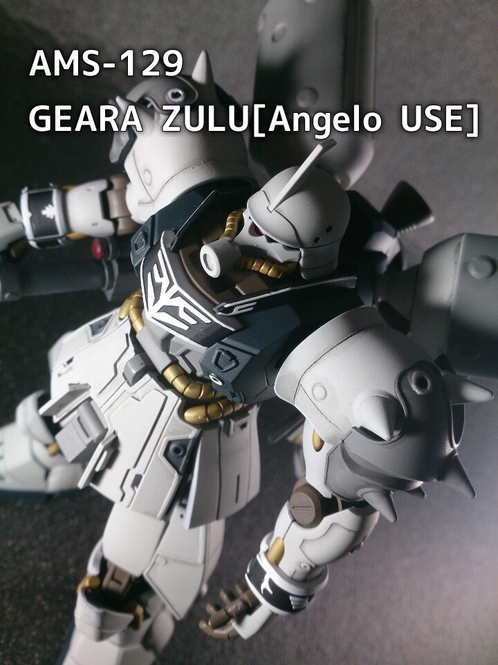 AMS-129  GEARA ZULU [Angelo USE]