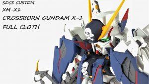 SDCS クロスボーン・ガンダムX1 フルクロス