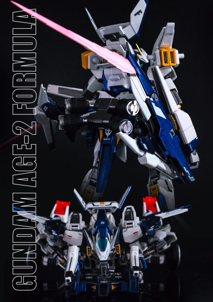 ガンダムAGE-2 フォーミュラ