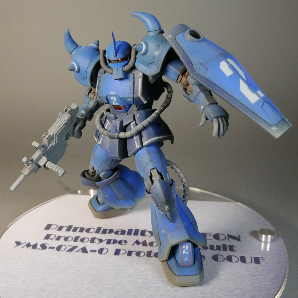 YMS-07B-0 PROTOTYPE GOUF