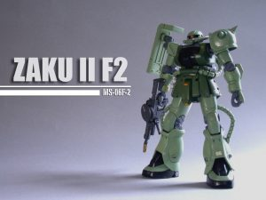 量産型ザクII F2