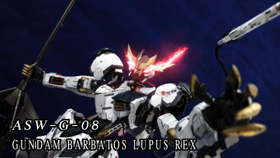 Barbatos Lupus Rex 1/100