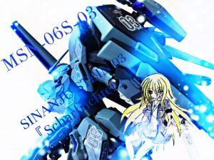 MSN-06S-03 シナンジュスタイン3号機 『シャルフリヒター』