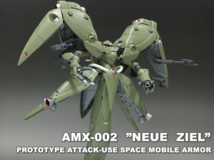 """HGM AMX-002 """"NEUE ZIEL"""""""