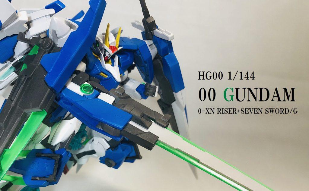 HG1/144 ダブルオーガンダム オーザンライザー+セブンソード/G