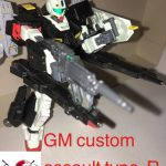 GM custom assault type-R