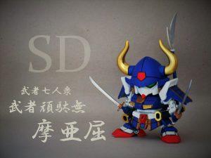 武者ガンダム MKⅡ