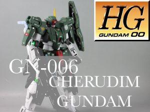 GN-006 ケルディムガンダム