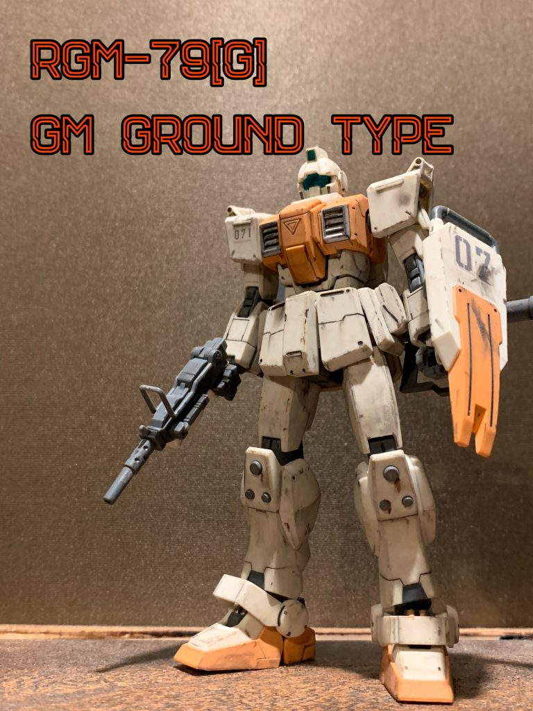 RGM-79[G] GM GROUD TYPE