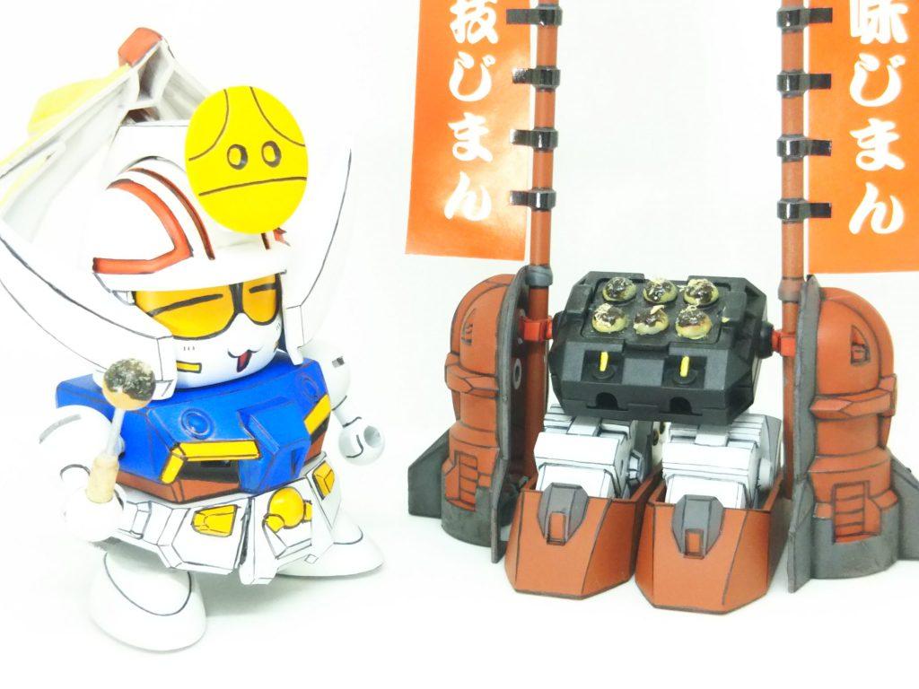 武ちゃ丸&モビルたこ焼き器
