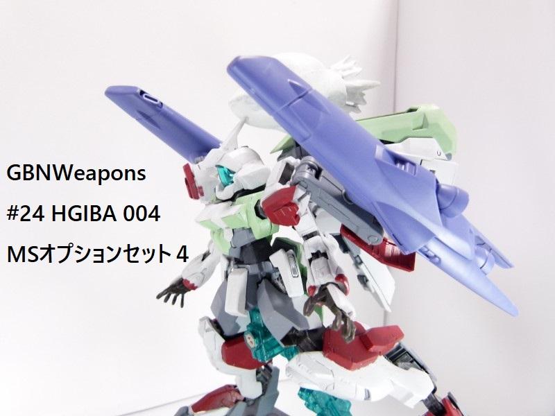 【GBNW】24:HGIBA MSオプションセット4&ユニオンモビルワーカー
