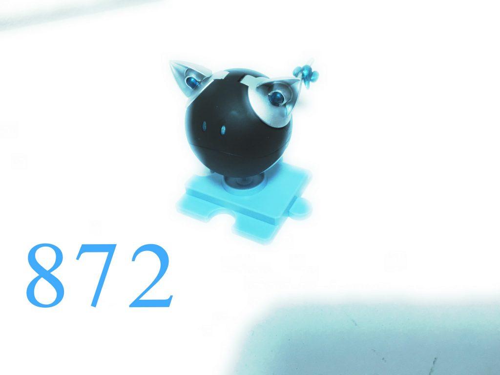 872(ハセツ)