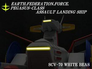 [030]SCV-70 ホワイトベース