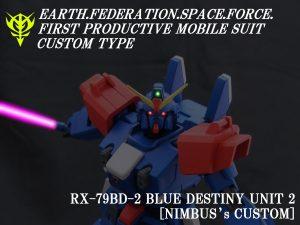 [026]RX-79BD-2 ブルーディスティニー2号機
