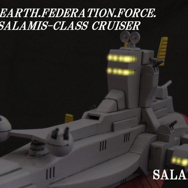 [024]サラミス級巡洋艦