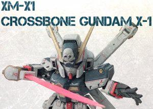 SD クロスボーンガンダムX1