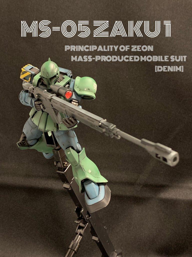MS-05 ZAKU Ⅰ
