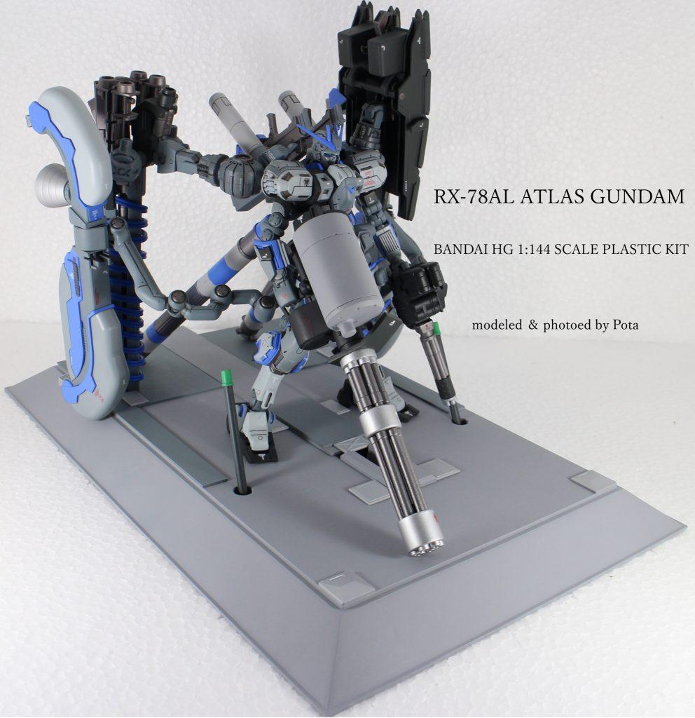 アトラスガンダム Ver.Pota 制作工程1